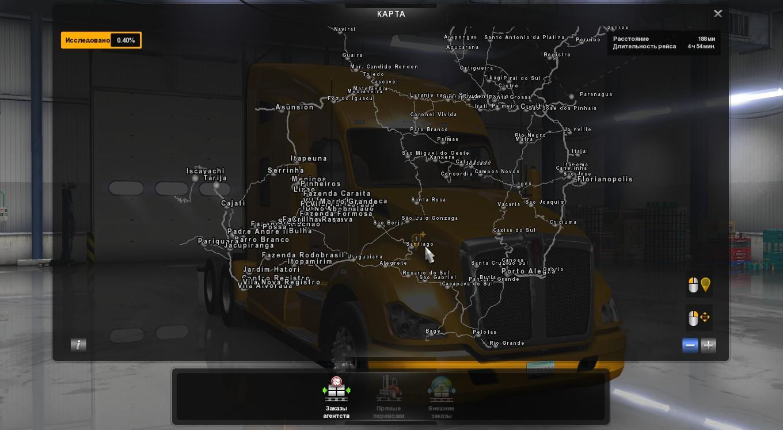 Addon for Mega map for ATS V1.0