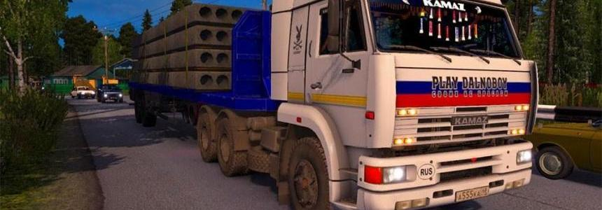 KAMAZ MEGAMOD v1.26 Fixed