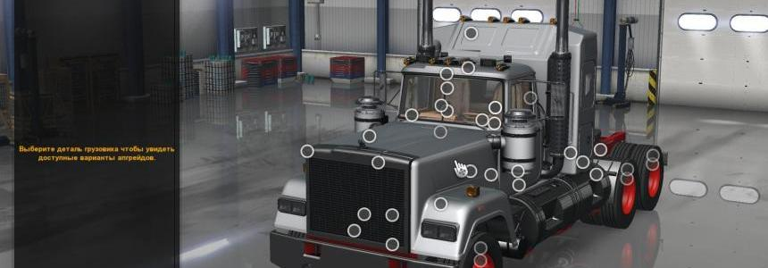 Mack Superliner + Black Interior  for ATS