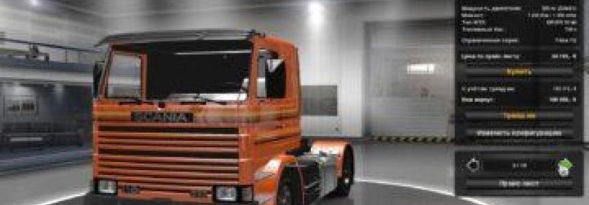 Mega Truck Pack (40+ Truck)