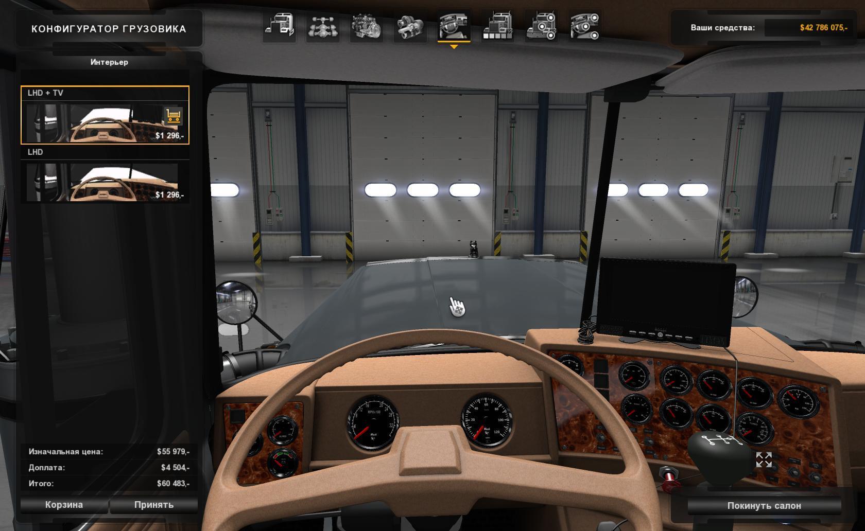 Mack Superliner for ATS