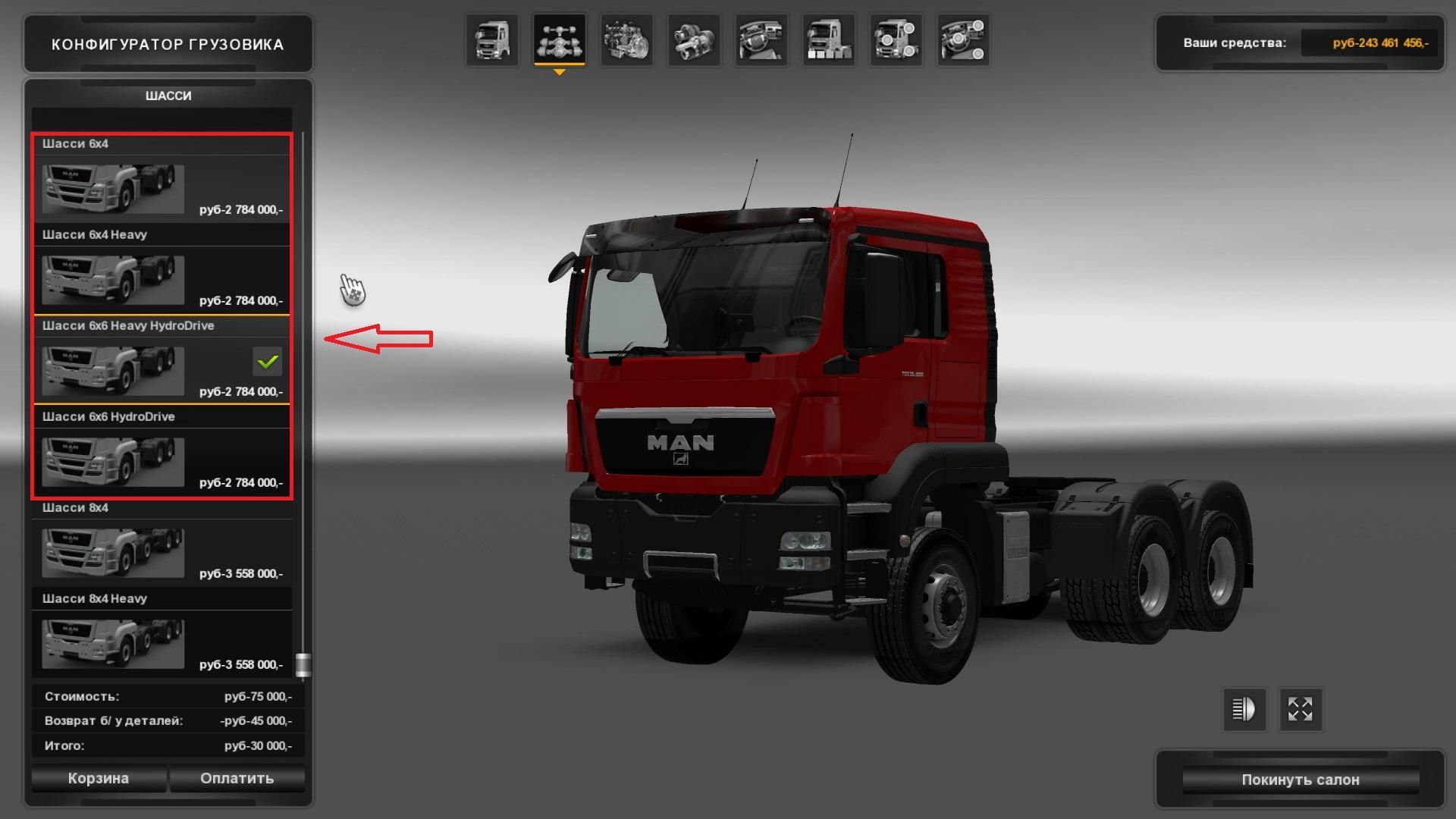 MAN TGS 6x6 Heavy Off Road v1