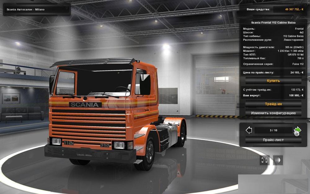 Mega Trucks Pack 40