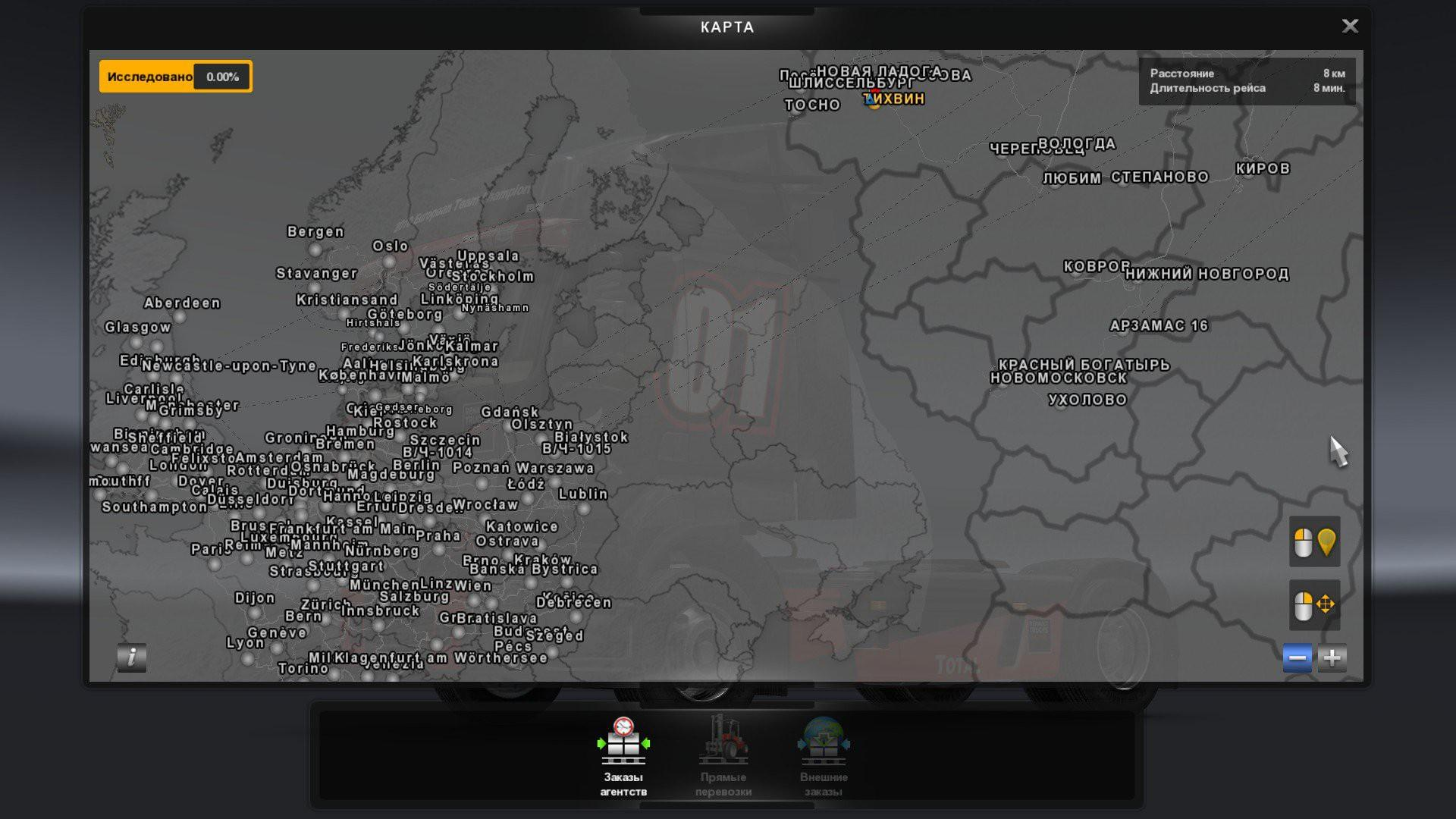 RUSSIAN OPEN SPACES V3.2 [1.25] [UPD: 10.11.16]