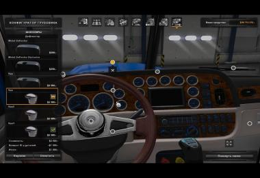 Shift knob for Peterbilt 389 SCS in interior v2