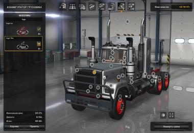Mack Superliner for ATS