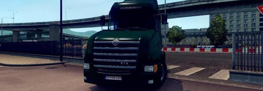 Ural 6464 v2.3