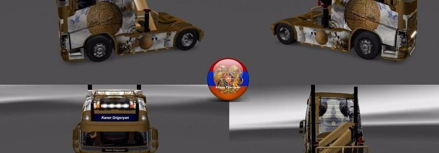 Volvo FH 2013 New Years Balls Skin Pack v1.0