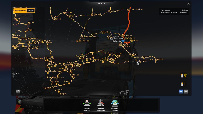 Morozov Express 6.6