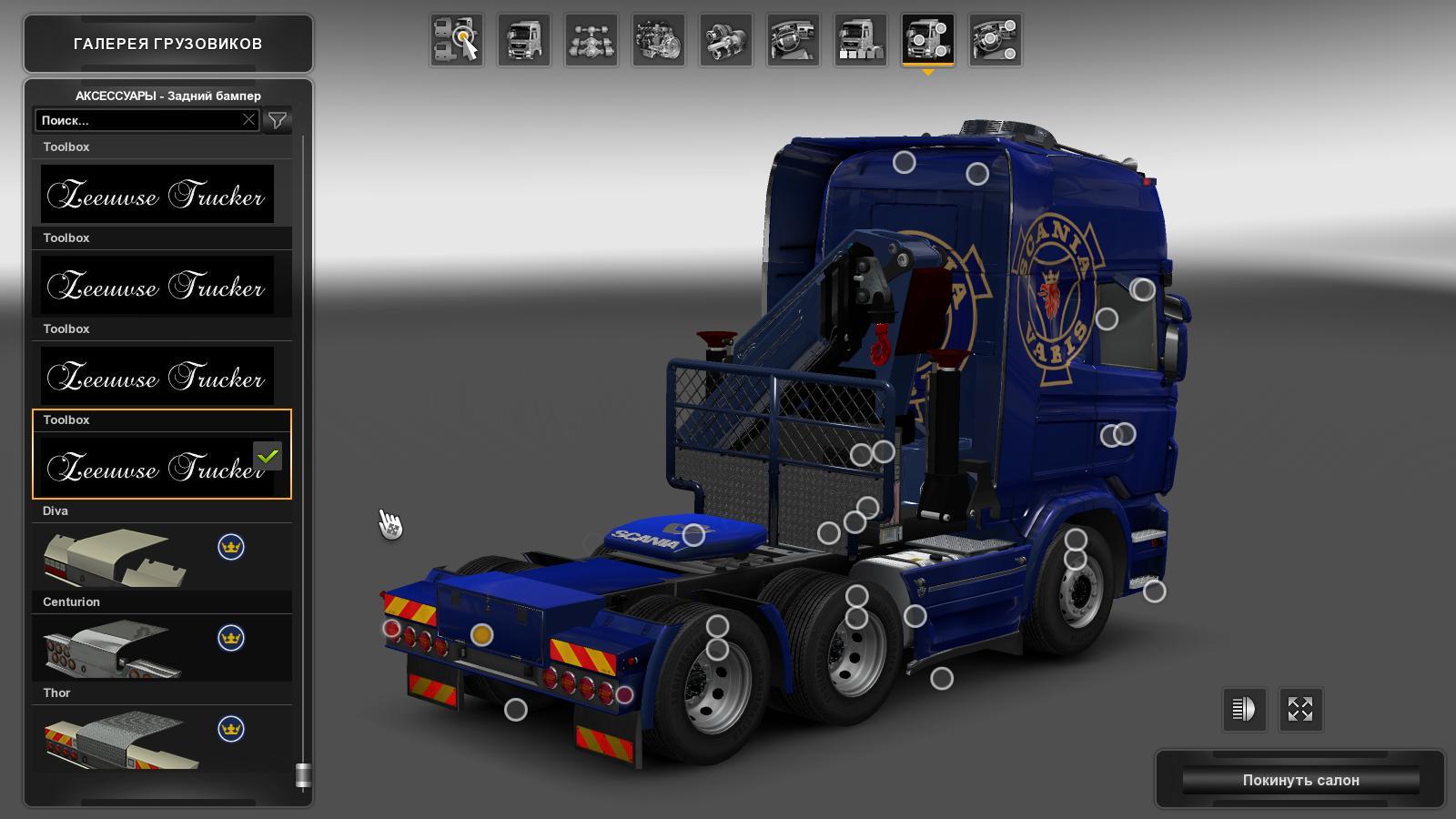 Scania R SCS Tuning Beta 2