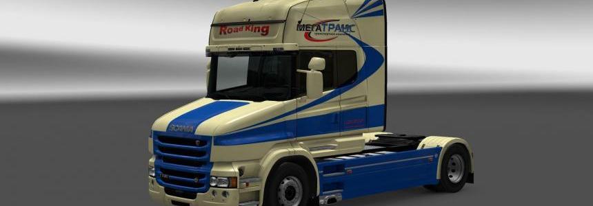 Scania T Megatrans skin v1