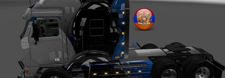 Freightliner Argosy Balls Rows Skin 1.26.3s