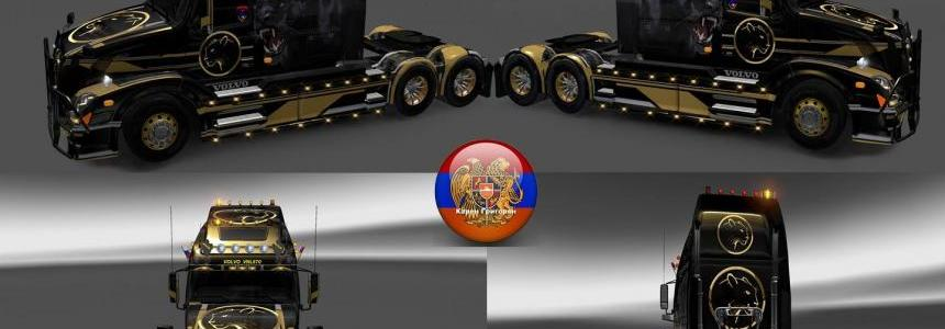 Combo Skin Pack Metallic Panther 1.26.4s
