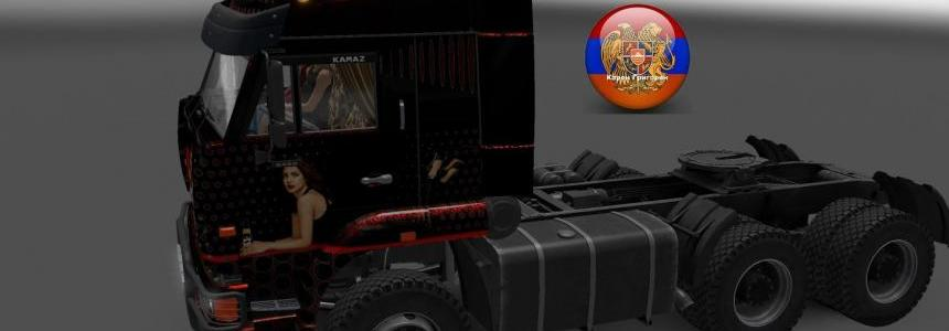 Metallic skin Fizz 6460 for Kamaz 1.26.3s