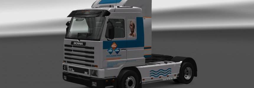 Scania 143 M Gruzlogistic skin v1