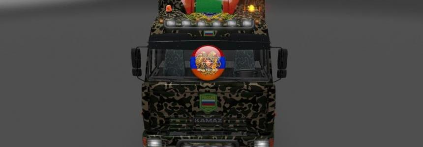 Skin Border Troops for Kamaz 6460 1.26.3s