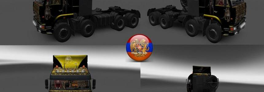 Skin Metallic Leopard Style for Kamaz 6460 1.26.3s
