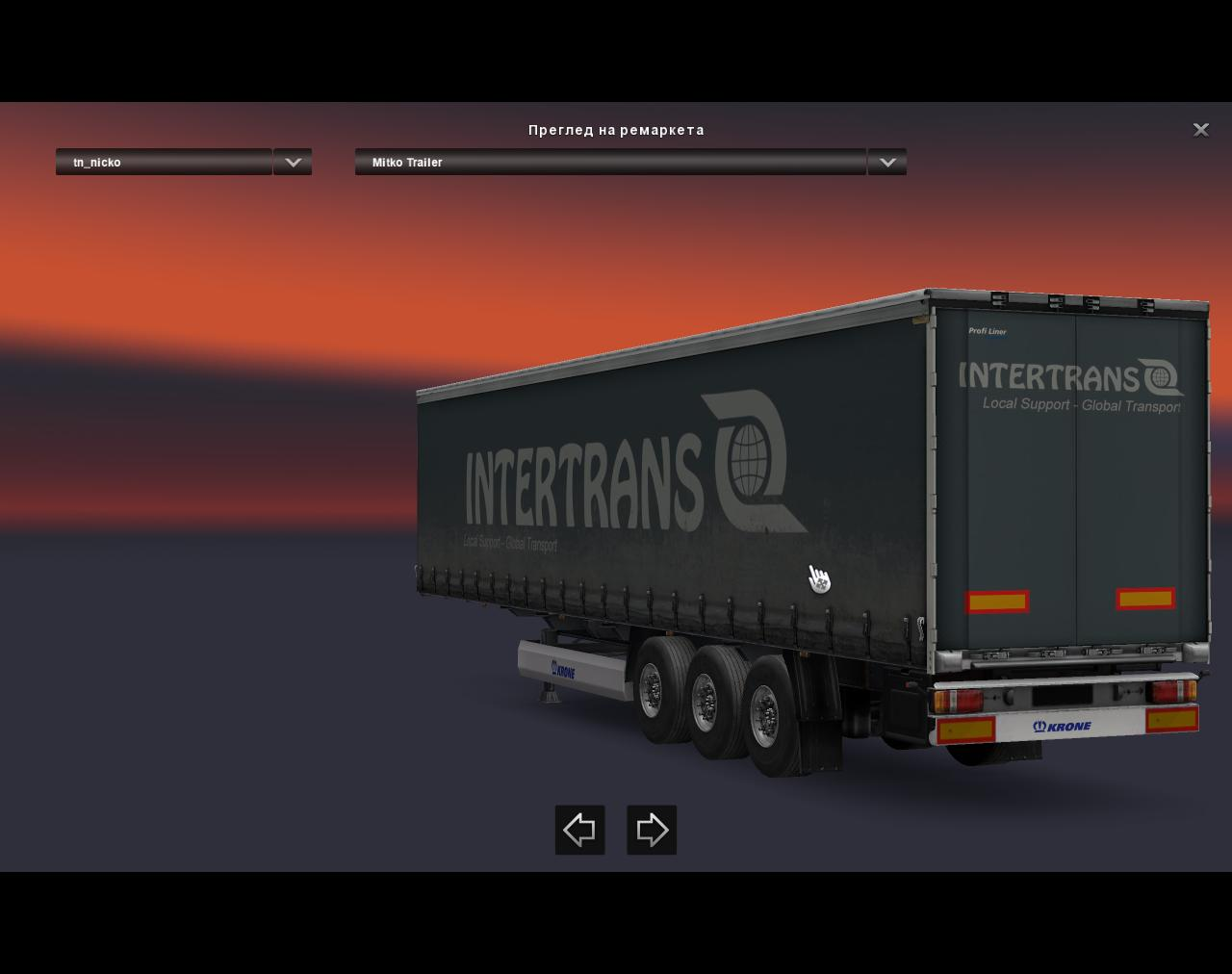 inter-trans-dirty-trailer-1-26_2.png
