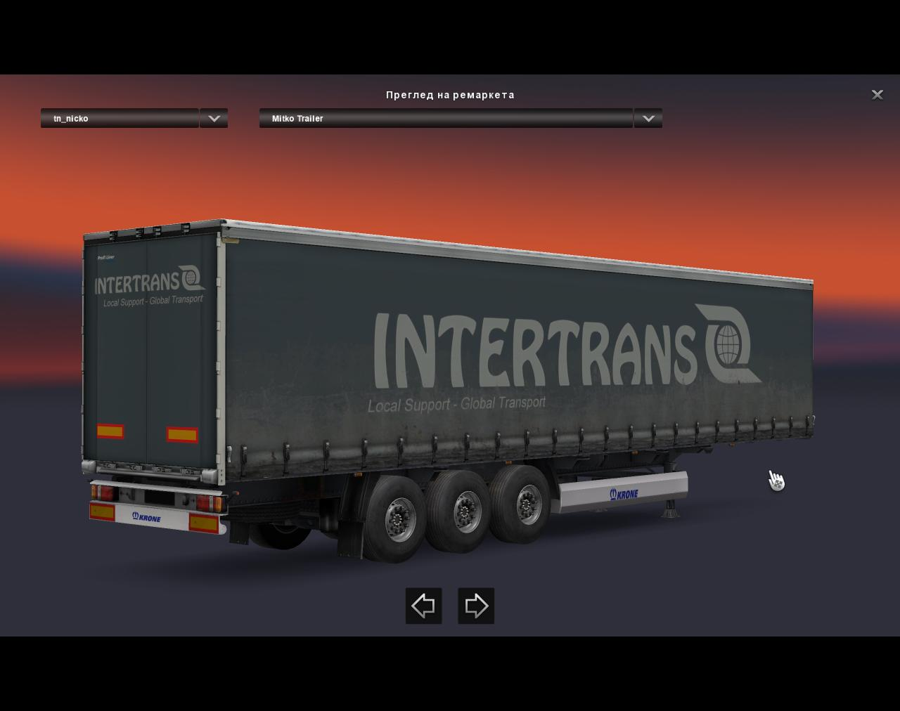 inter-trans-dirty-trailer-1-26_3.png