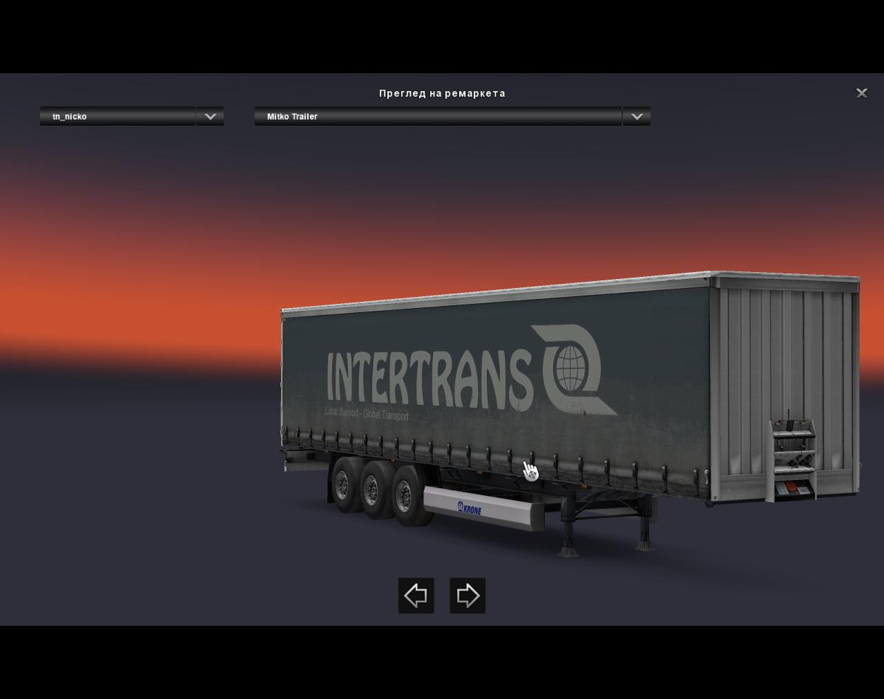 inter-trans-dirty-trailer-1-26_4.png