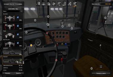 ATS Mack Superliner V8 v3.0 1.5.x - 1.5.2.1s