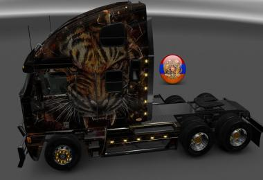 Freightliner Argosy Abstract Tiger Skin 1.26.3s