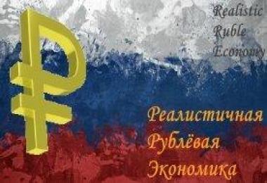 Realistic ruble Economy v0.1 1.26