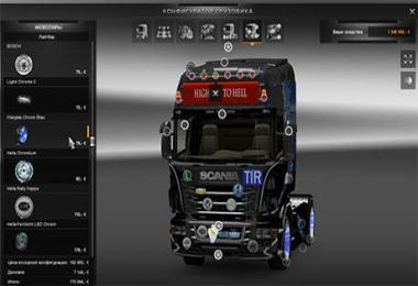 Scania Tuning Mega v8.1