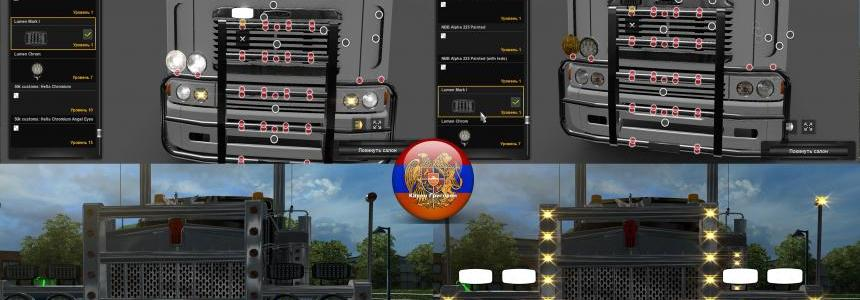 New LED Lights For All Trucks 1.26.4.3s