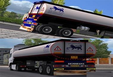 Hoseini Tanker BETA