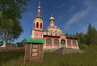 Kazan Cathedral v1.0
