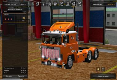 Scania 1 Series v2 Fixed (1.26)