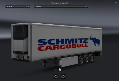 Schmitz Cargobull Trailer 1.25 and 1.26
