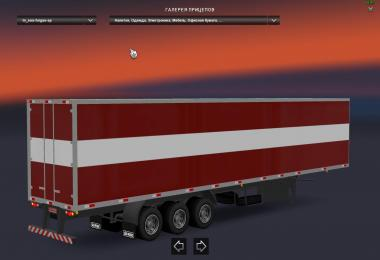 Traditional EAA trailer package v1.0
