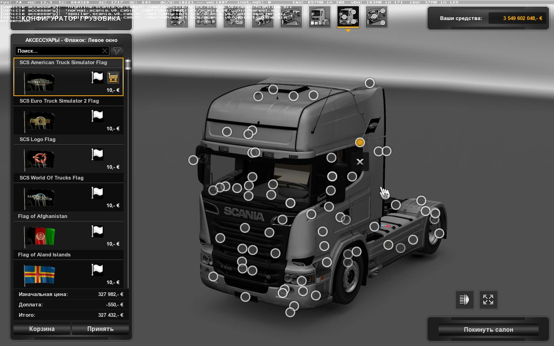 Scania R Mega Mod v6.5 (1.26)