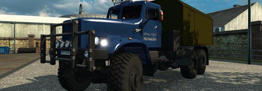 KRAZ 255-260 v3.0 + New Wheels [1.26.x]