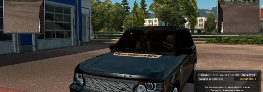 Range Rover Sport BG-Plates 1.26.x