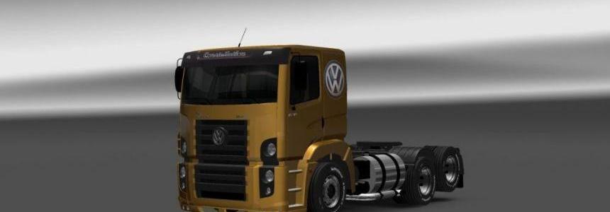 Volkswagen Constelation V2.4