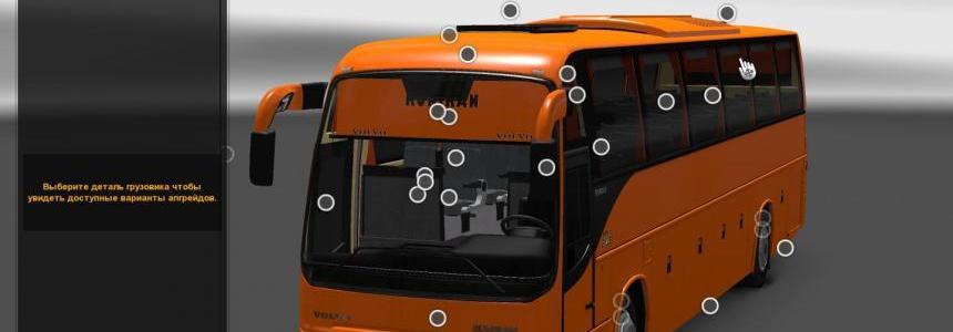 Volvo B12B TX + mod for passengers