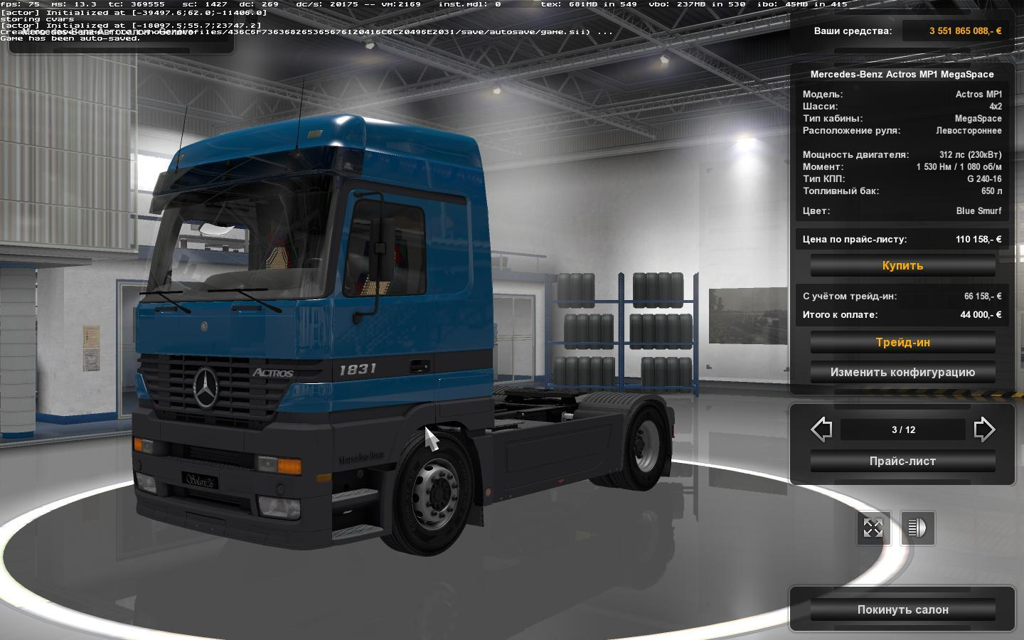 Mercedes Benz MP1 1.26.х