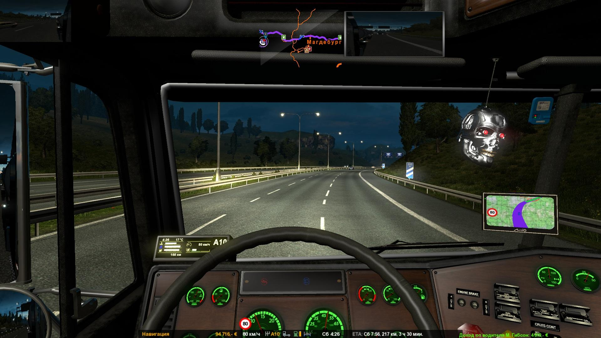 MODIFIED ROUTE ADVISOR FOR ETS2 [1.27.X] AND ATS [1.6]