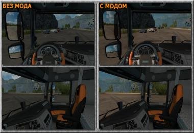 Removing Tinting on all default Trucks v1.4 (1.27)