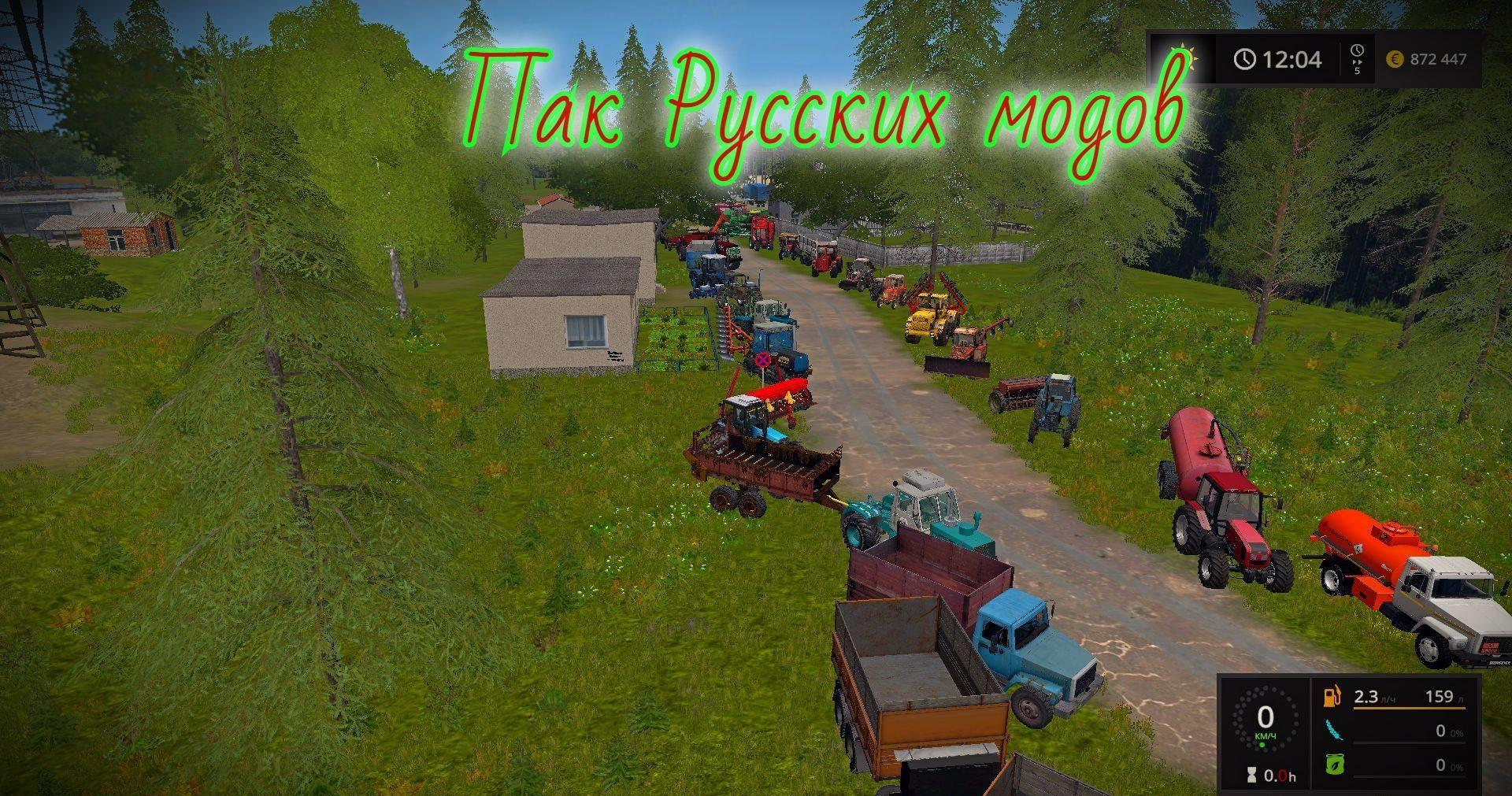 BIG PACKAGE OF RUSSIAN MODS (~2GB) V1.0