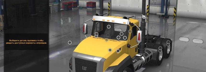 Caterpillar CT 660 v2.0 (1.6)