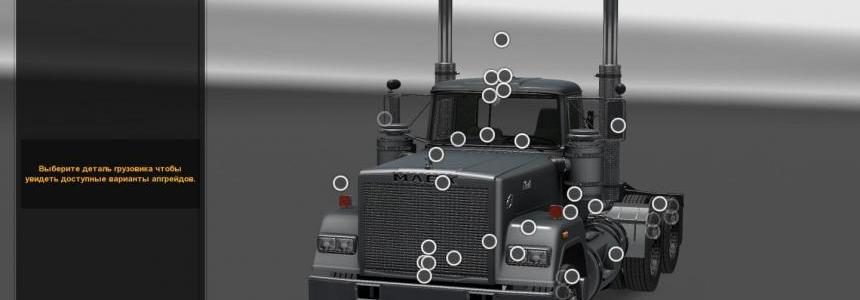 MACK Superliner v3.0 (1.27)
