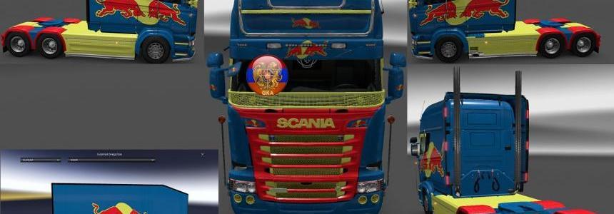 Scania RS (RJL) & Trailer Doubledeck Red Bull Combo Skin Packs