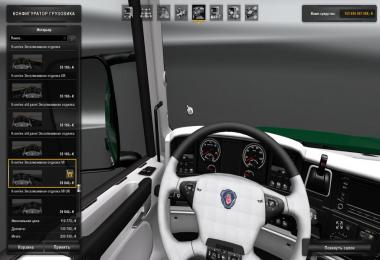 Interiors Pack For Scania T RJL v2.2