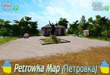 Petrovka Farming simulator 17 v2.3.0.1