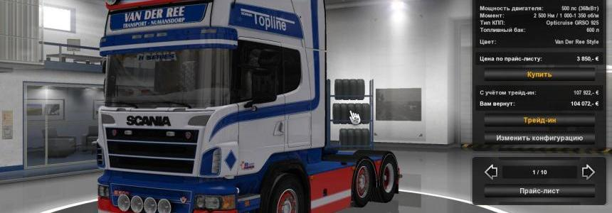 Scania R500 Van Der Ree + Trailer DE VRIES (1.27)