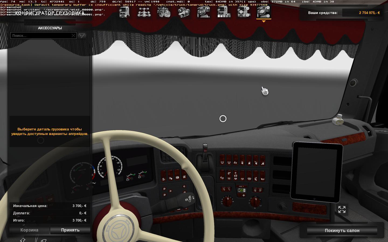 Scania R620 Tonerud + Trailer Chereau Tonerud (1.27)